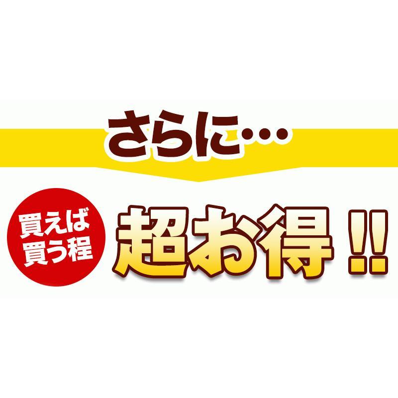 佐賀県七山産の柚子胡椒80g(送料無料)2袋購入でもう1袋プレゼント 3つの辛さから選べる ポイント消化 お試し ゆずこしょう 柚子こしょう genkiya6090 14