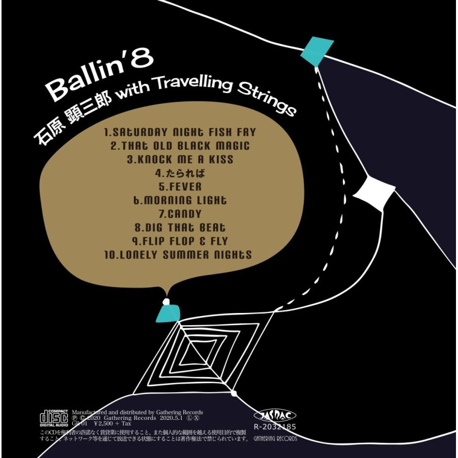 Ballin' 8 / 石原 顕三郎 with Travelling Strings ボウリン エイト / イシハラ ケンザブロウ ウィズ トラベリングストリングス gennett 02