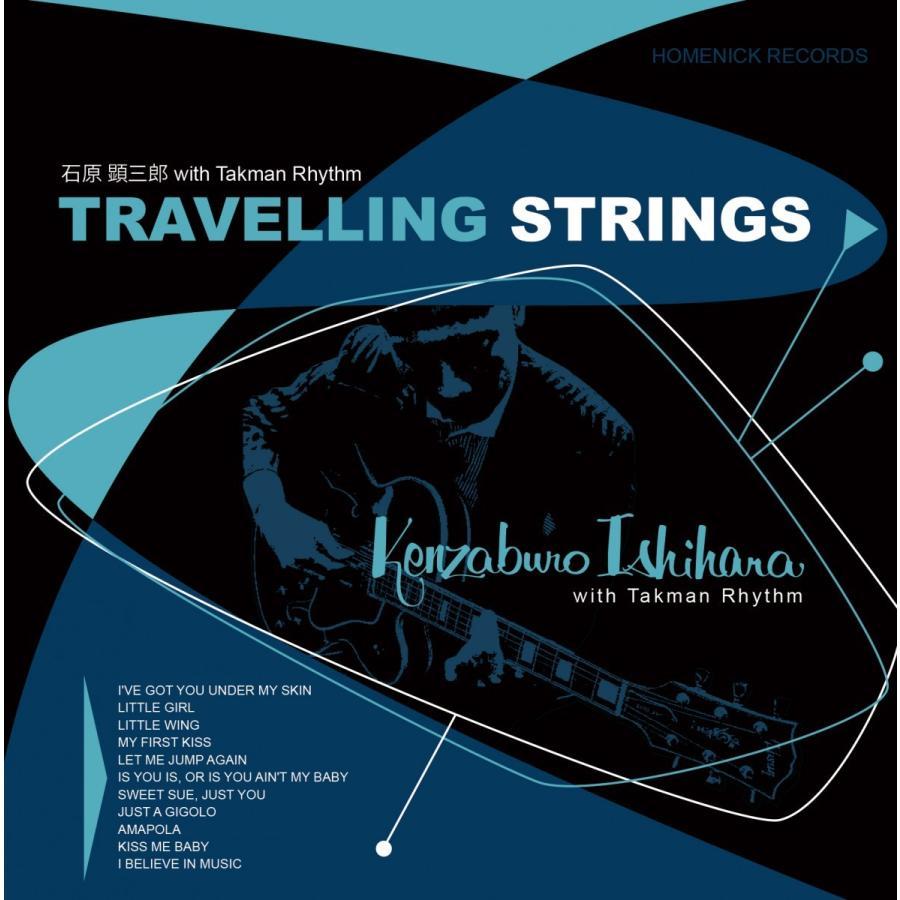 Travelling Strings / 石原 顕三郎 with Takman Rhythm  トラベリング ストリングス / イシハラ ケンザブロウ ウィズ タックマンリズム|gennett