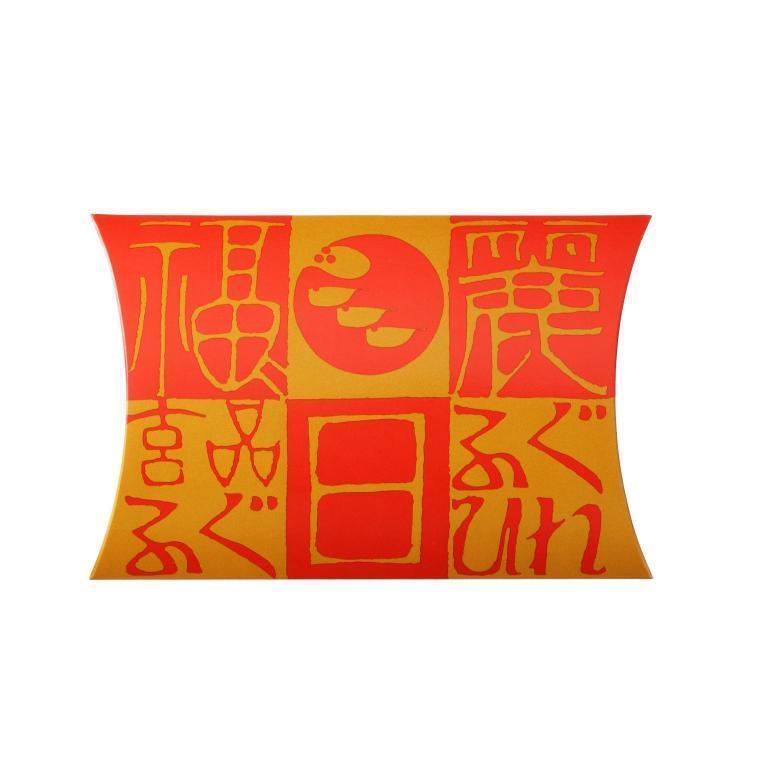 ふぐ フグ ギフト お取り寄せ 国産 海鮮 御祝 グルメ 福日麗(ふぐひれ) genpinfugu 04