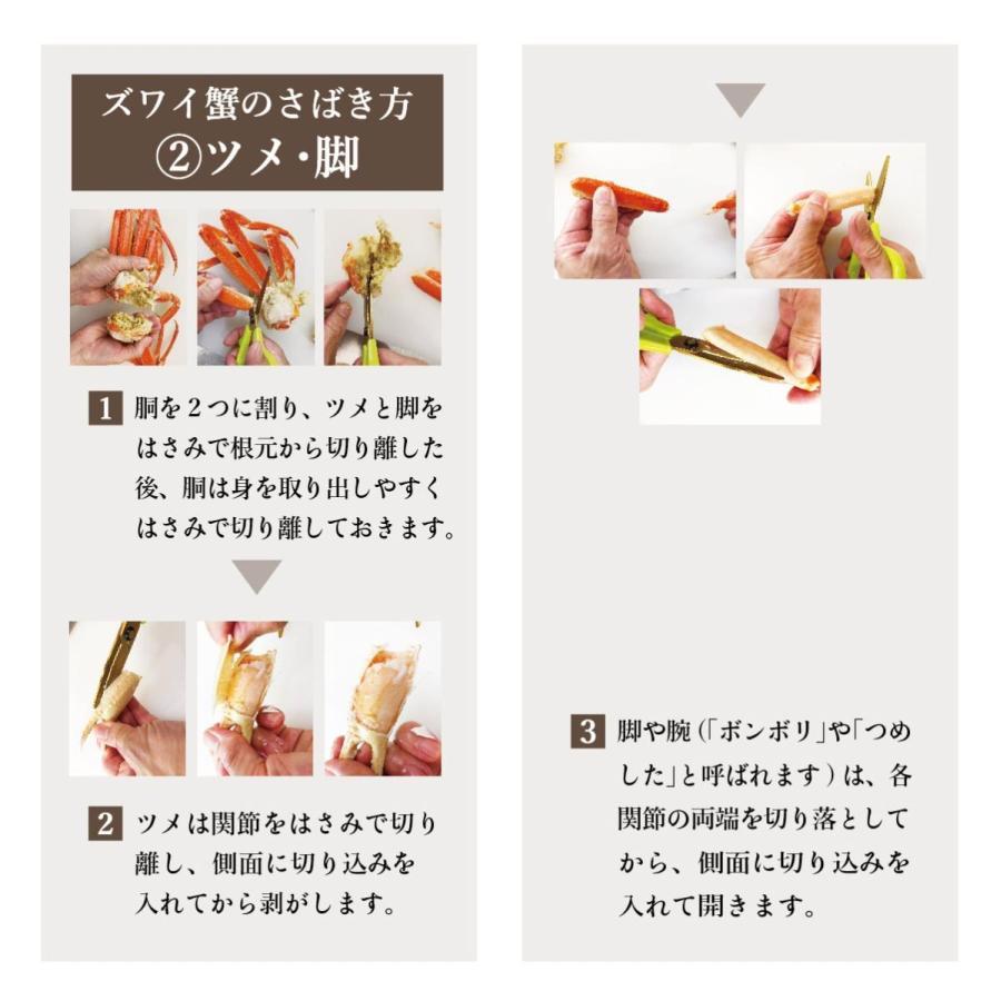 蟹 カニ ギフト お取り寄せ 国産 海鮮 御祝 グルメ ボイル済ズワイ蟹 姿2尾|genpinfugu|05