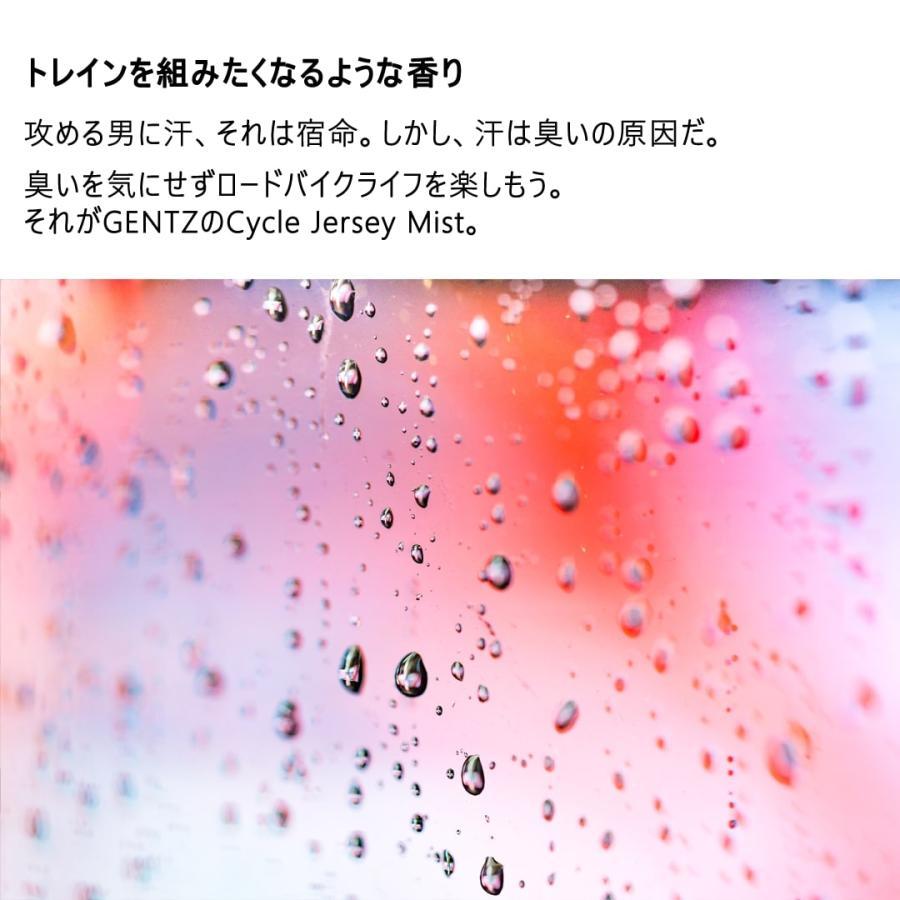サイクルジャージミスト_バーベナ gentz 02
