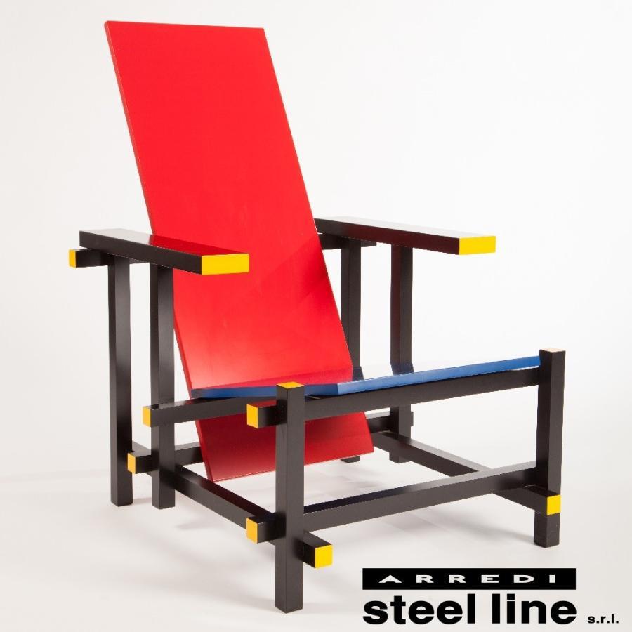*20%OFFクーポン対象* ヘリット・トーマス・リートフェルト レッド&ブルーチェア スティールライン社DESIGN900 (steelline)