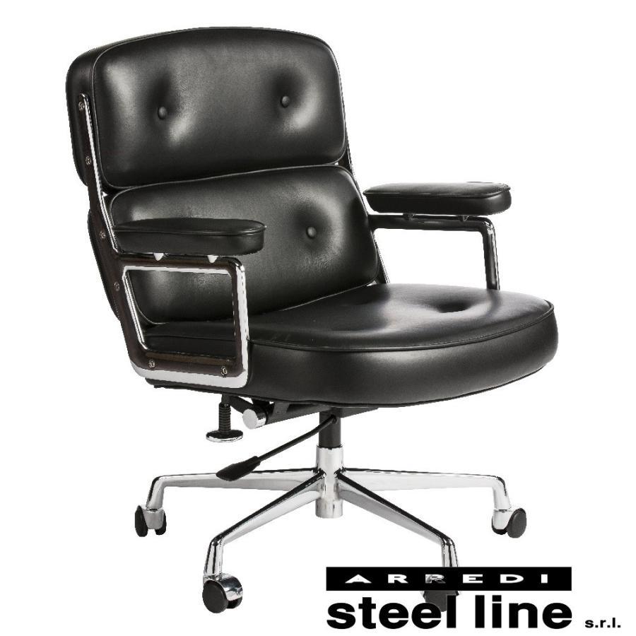 チャールズ&レイ・イームズ タイムライフチェア(標準版) スティールライン社DESIGN900 (steelline)