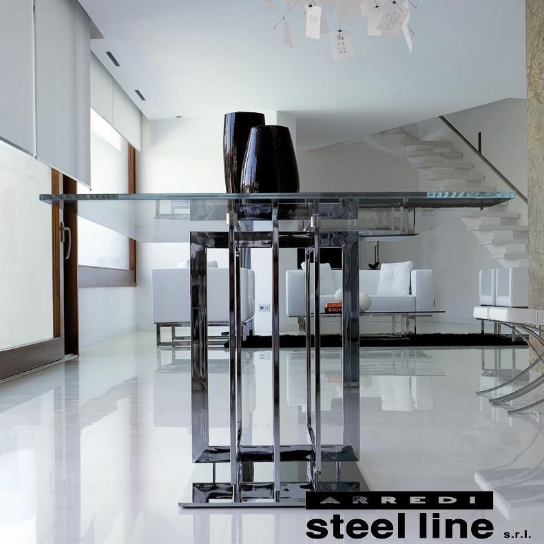 LIFE CLASSシリーズ TRILOGYダイニングテーブル(W200) TRILOGYダイニングテーブル(W200) スティールライン社 (steelline)