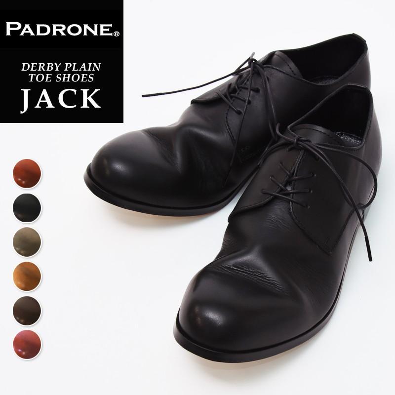 (革靴人気第1位) PADRONE パドローネ パドロネ JACK ジャック ダービープレーントゥシューズ メンズ 革靴 短靴 レザーシューズ PU7358-2001-11C|geostyle