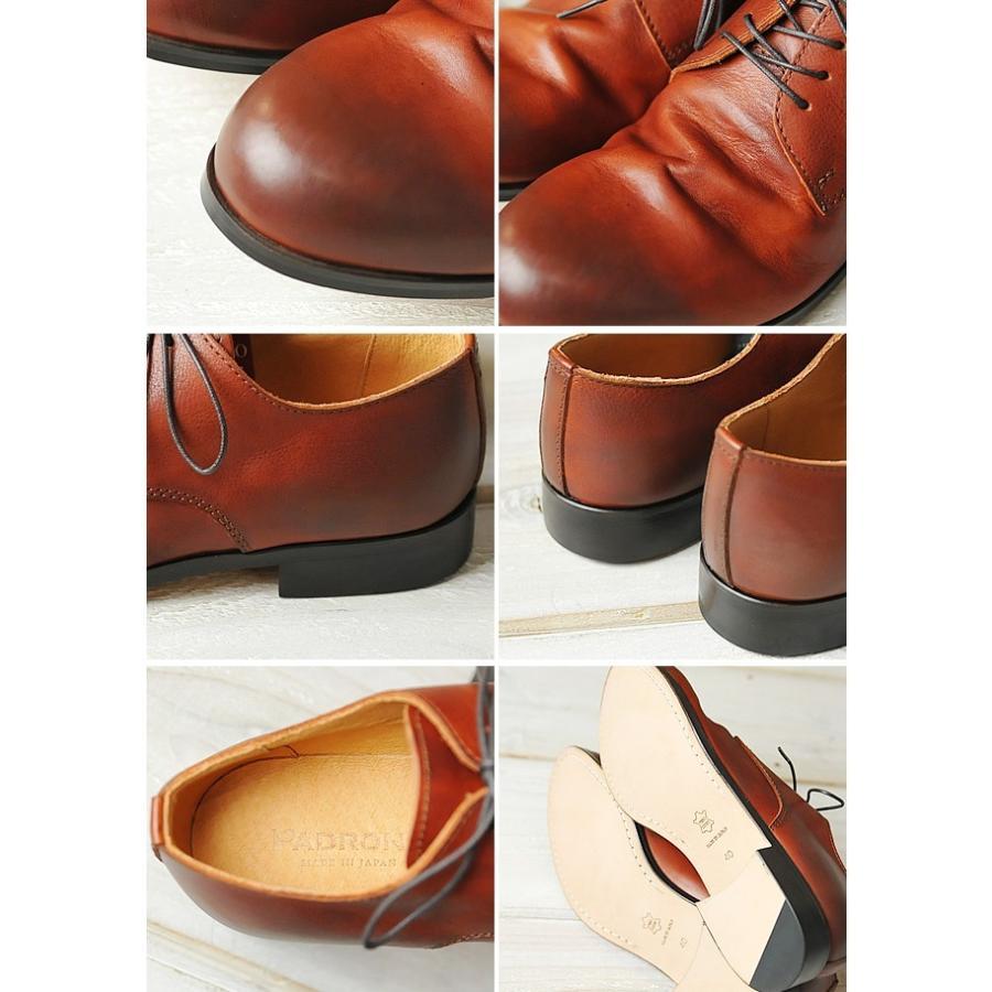 (革靴人気第1位) PADRONE パドローネ パドロネ JACK ジャック ダービープレーントゥシューズ メンズ 革靴 短靴 レザーシューズ PU7358-2001-11C|geostyle|05