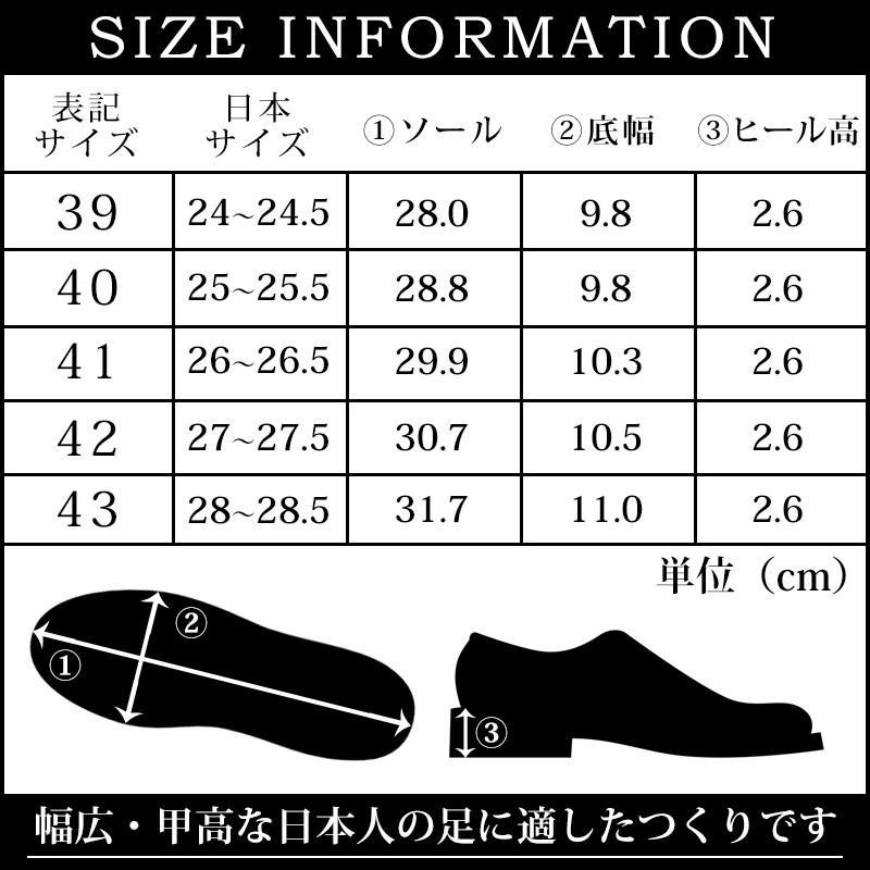 (革靴人気第1位) PADRONE パドローネ パドロネ JACK ジャック ダービープレーントゥシューズ メンズ 革靴 短靴 レザーシューズ PU7358-2001-11C|geostyle|09