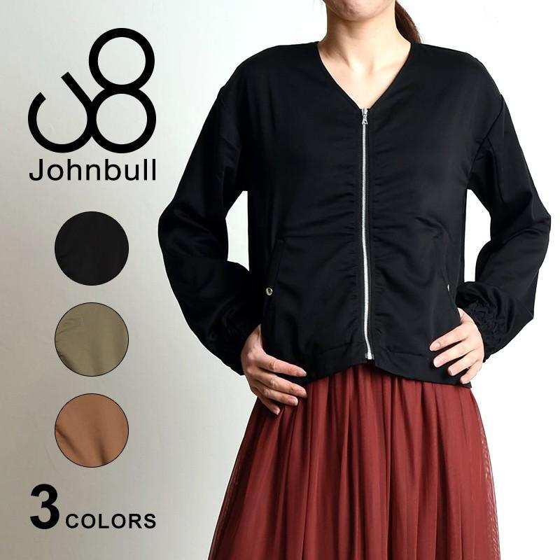 品質満点 SALEセール10%OFF ジョンブル Johnbull バックタック ブルゾン AL901 レディース ジャケット, 超本人 ae067e56