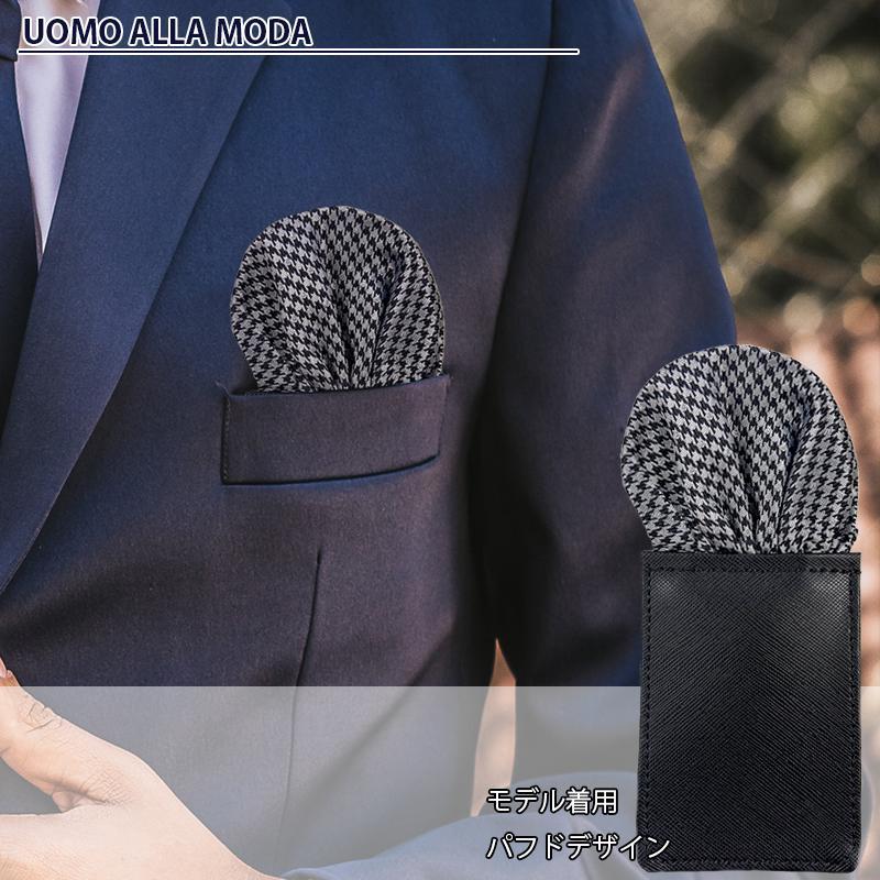 ポケットチーフ 台紙 結婚式 ワンタッチ シルク 日本製 千鳥 柄 リバーシブル 2WAY パフド スリーピークス デザイン  国産 フォーマル チーフ ブランド|gerbera-2|04