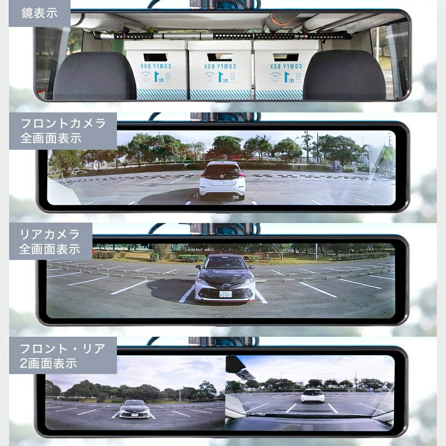 ドライブレコーダー ミラー型 インナーミラー スマートルームミラー 1年保証 前後 2カメラ フロントカメラ リアカメラ ドラレコ ノイズ対策済 フルHD【SH2】|gfactory|12