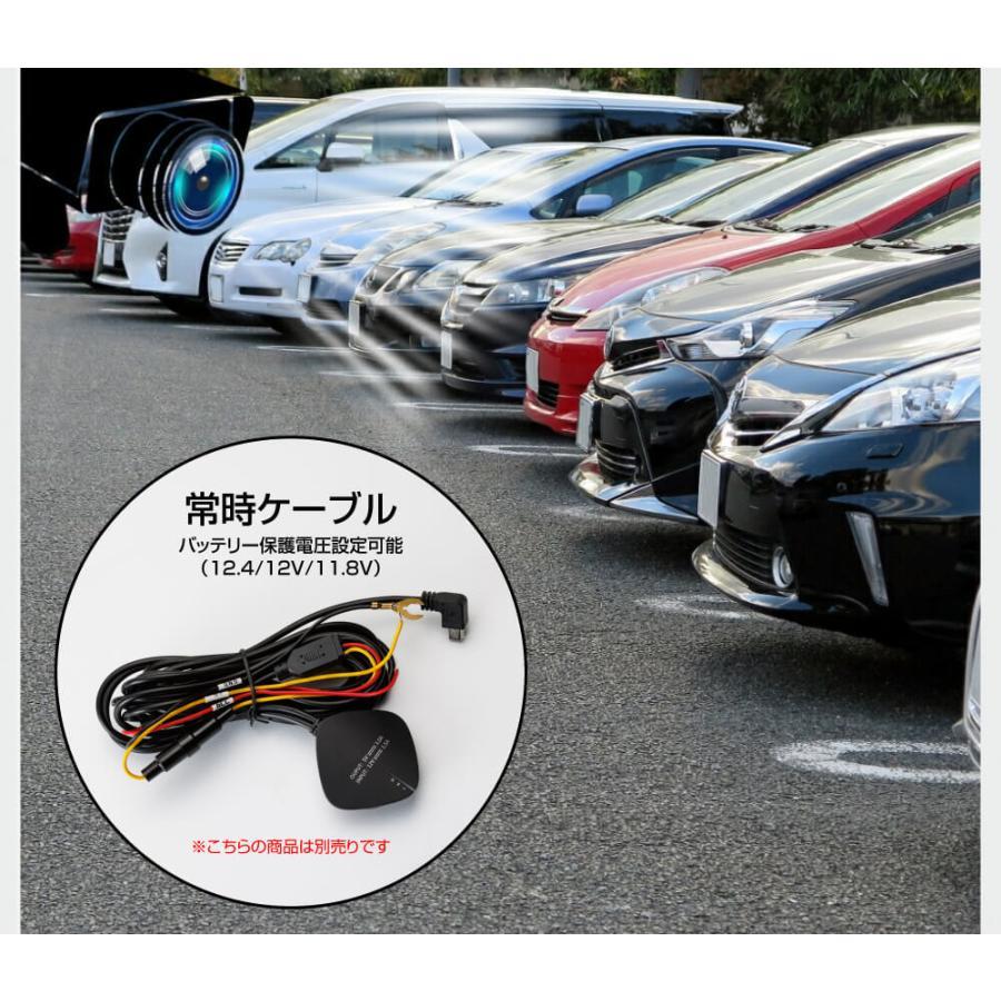 ドライブレコーダー ミラー型 インナーミラー スマートルームミラー 1年保証 前後 2カメラ フロントカメラ リアカメラ ドラレコ ノイズ対策済 フルHD【SH2】|gfactory|13