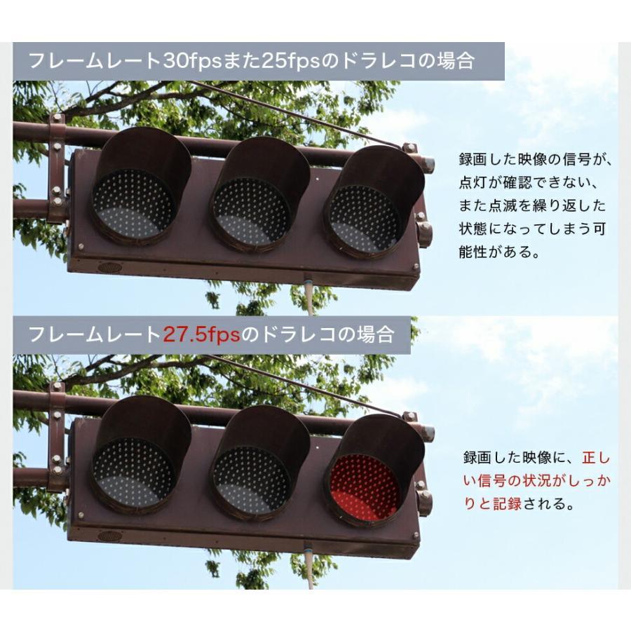 ドライブレコーダー ミラー型 インナーミラー スマートルームミラー 1年保証 前後 2カメラ フロントカメラ リアカメラ ドラレコ ノイズ対策済 フルHD【SH2】|gfactory|14