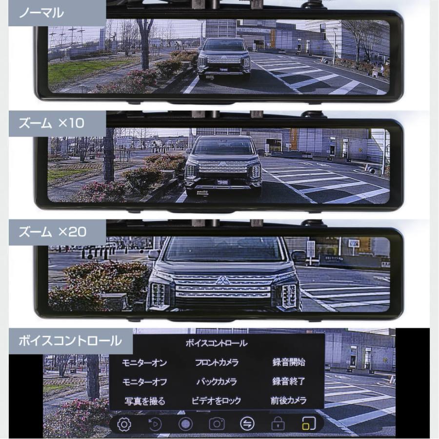 ドライブレコーダー ミラー型 インナーミラー スマートルームミラー 1年保証 前後 2カメラ フロントカメラ リアカメラ ドラレコ ノイズ対策済 フルHD【SH2】|gfactory|15