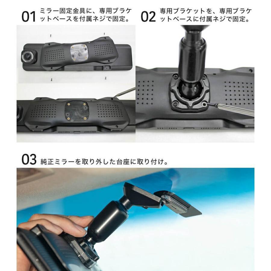 ドライブレコーダー ミラー型 インナーミラー スマートルームミラー 1年保証 前後 2カメラ フロントカメラ リアカメラ ドラレコ ノイズ対策済 フルHD【SH2】|gfactory|18