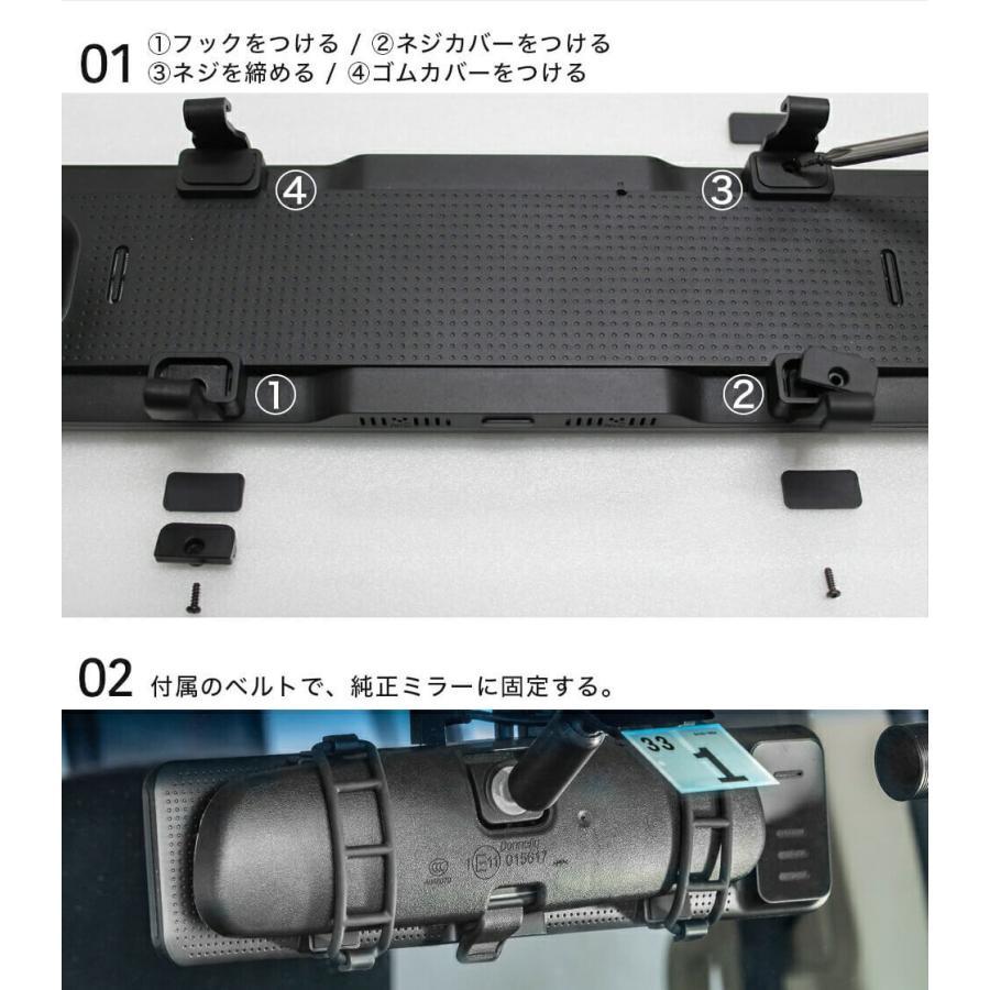 ドライブレコーダー ミラー型 インナーミラー スマートルームミラー 1年保証 前後 2カメラ フロントカメラ リアカメラ ドラレコ ノイズ対策済 フルHD【SH2】|gfactory|19