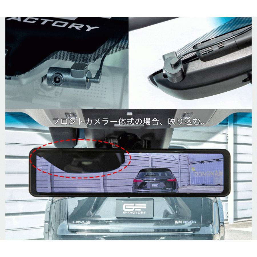 ドライブレコーダー ミラー型 インナーミラー スマートルームミラー 1年保証 前後 2カメラ フロントカメラ リアカメラ ドラレコ ノイズ対策済 フルHD【SH2】|gfactory|08