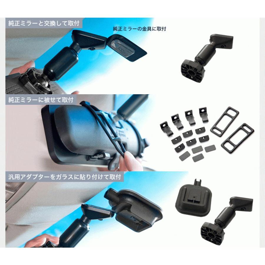 ドライブレコーダー ミラー型 インナーミラー スマートルームミラー 1年保証 前後 2カメラ フロントカメラ リアカメラ ドラレコ ノイズ対策済 フルHD【SH2】|gfactory|09
