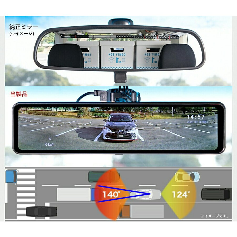 ドライブレコーダー ミラー型 インナーミラー スマートルームミラー 1年保証 前後 2カメラ フロントカメラ リアカメラ ドラレコ ノイズ対策済 フルHD【SH2】|gfactory|10