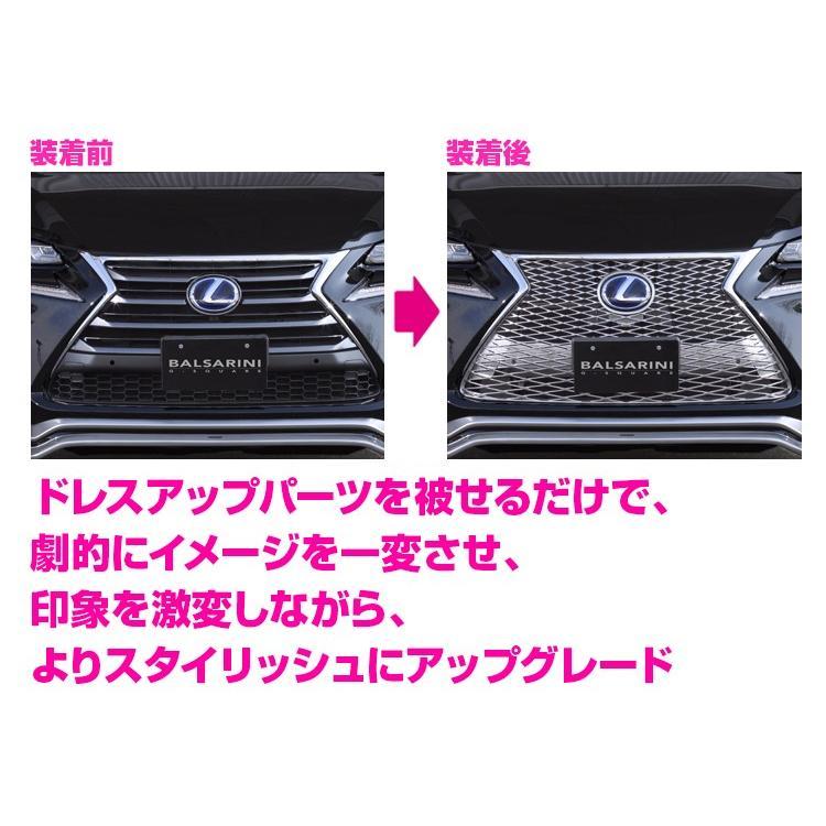 レクサス NX フロント グリル【BALSARINI 仕様】ABS製 塗装済 全車対応|gfactory|06