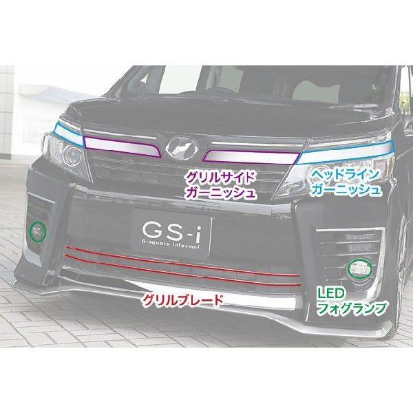 ヴォクシー 80系 ZSグレード専用 グリルブレード GS-i VOXY gfactory 03