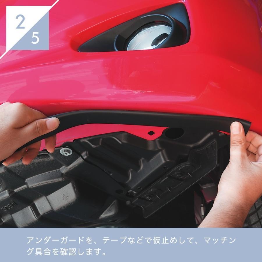 ガリガリ ガリ傷防止 アンダーガード mini 傷隠し キズ隠し 軟質PVC製 ガリ傷から守る 車種問わず装着可能 送料無料 gfactory 12