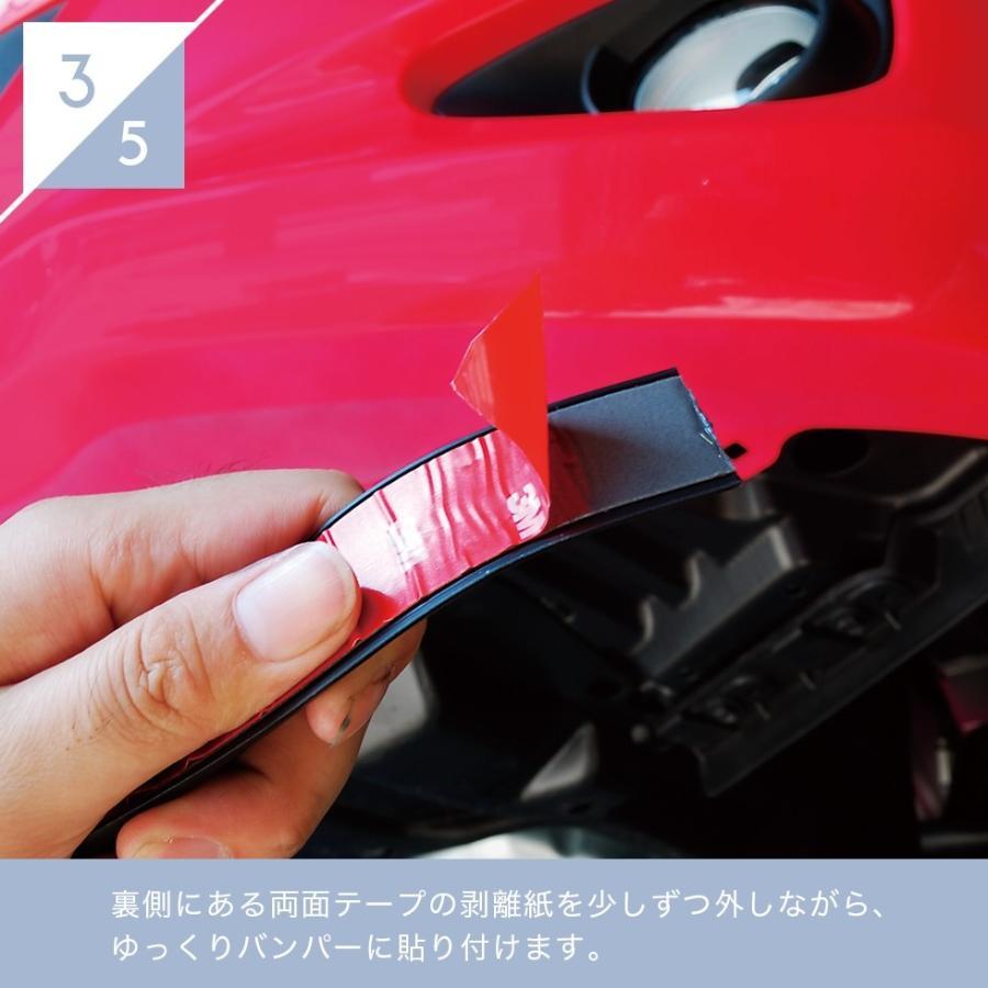 ガリガリ ガリ傷防止 アンダーガード mini 傷隠し キズ隠し 軟質PVC製 ガリ傷から守る 車種問わず装着可能 送料無料 gfactory 13