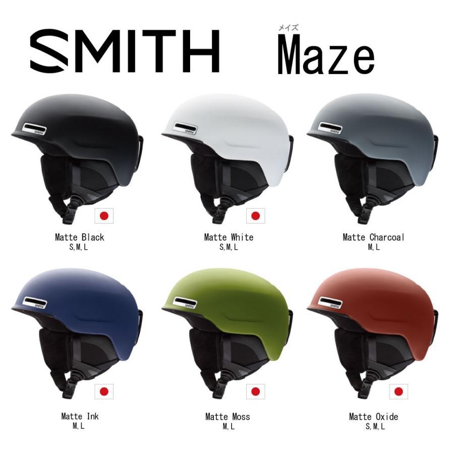 18-19 40%OFF SMITH スミス メイズ 【SMITH MAZE 】 スノーボード ヘルメット スノボ HELMET