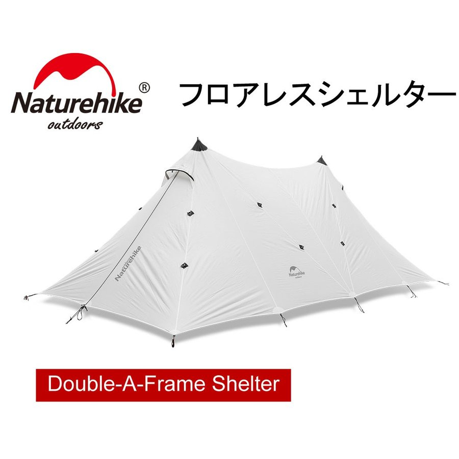 naturehike double a frame shelter タープ シェルター キャンプ