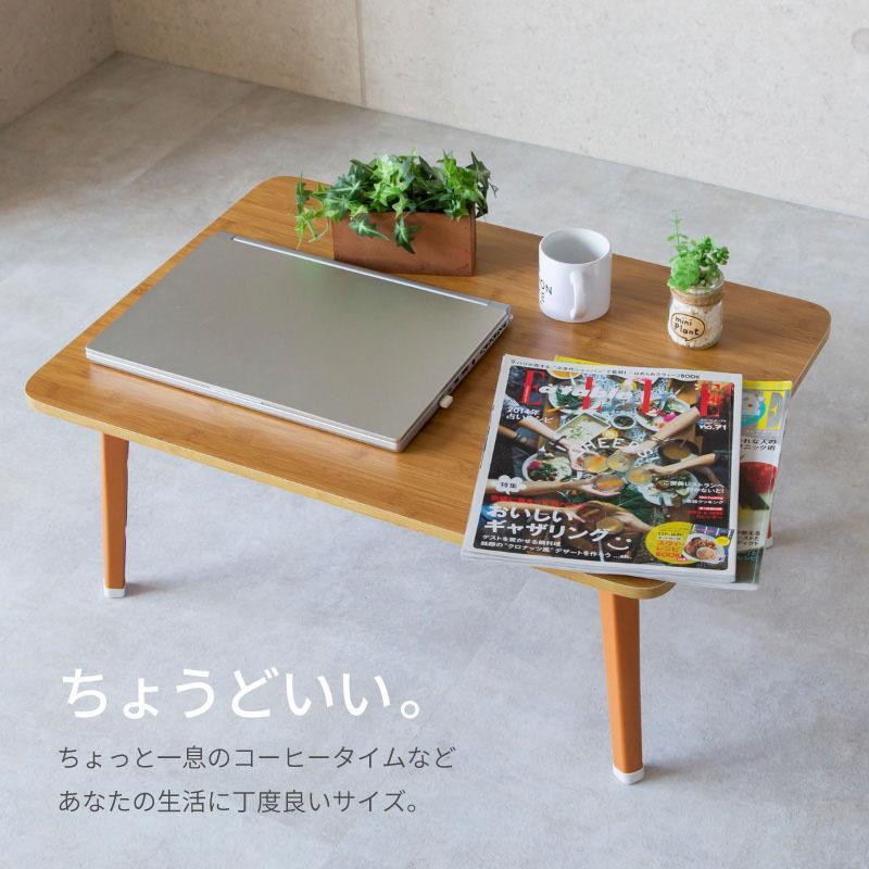送料無料 テーブル 折りたたみ 一人用 ローテーブル 69cm 49cm 29cm 長方形 白 黒 ナチュラル ブラウン 折り畳み 1人用 小さい 小さめ おしゃれ ggbank 02