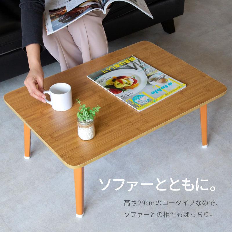 送料無料 テーブル 折りたたみ 一人用 ローテーブル 69cm 49cm 29cm 長方形 白 黒 ナチュラル ブラウン 折り畳み 1人用 小さい 小さめ おしゃれ ggbank 04