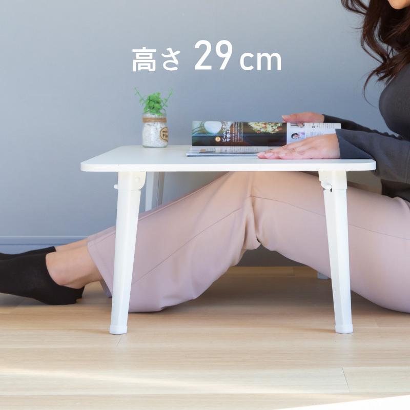 送料無料 テーブル 折りたたみ 一人用 ローテーブル 69cm 49cm 29cm 長方形 白 黒 ナチュラル ブラウン 折り畳み 1人用 小さい 小さめ おしゃれ ggbank 06