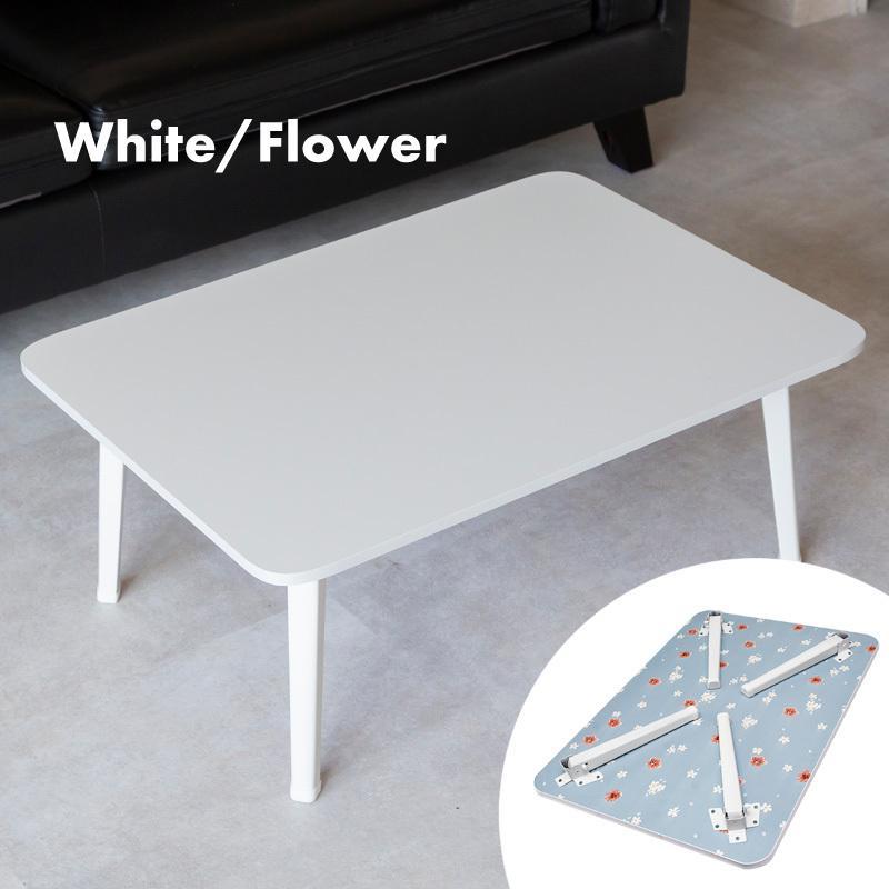 送料無料 テーブル 折りたたみ 一人用 ローテーブル 69cm 49cm 29cm 長方形 白 黒 ナチュラル ブラウン 折り畳み 1人用 小さい 小さめ おしゃれ ggbank 09
