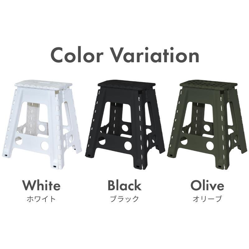 送料無料 踏み台 折りたたみ おしゃれ スツール ステップ台 椅子 耐荷重150kg XXL 軽量 折り畳み 屋内 屋外 大人 子ども 子供 アウトドア 脚立 @83460|ggbank|16