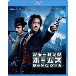 シャーロック・ホームズ シャドウ ゲーム [Blu-ray] ggking