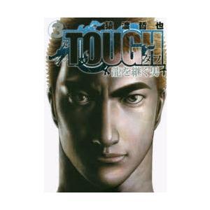 TOUGH龍を継ぐ男 3|ggking