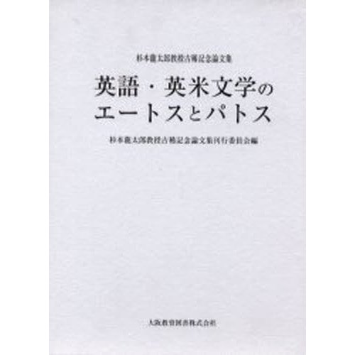 す とろ べ りー ぷりんす 英語