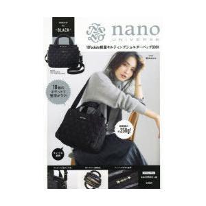 ナノユニバース 10Pocke ブラック|ggking
