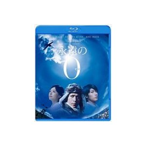 永遠の0 Blu-ray通常版 [Blu-ray] ggking