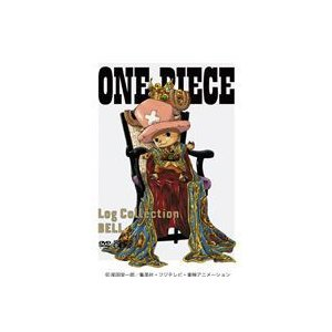 """ONE PIECE Log Collection """"BELL"""" [DVD] ggking"""