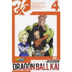 ドラゴンボール改 人造人間 セル編 4 [DVD]|ggking