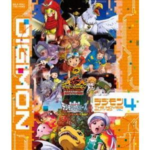 デジモン THE MOVIES Blu-ray VOL.4 [Blu-ray]|ggking