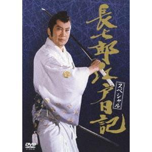 長七郎江戸日記 スペシャル [DVD]|ggking