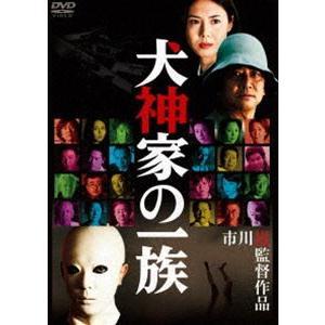 犬神家の一族(2006) [DVD] ggking