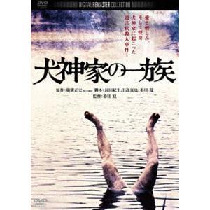 犬神家の一族 角川映画 THE BEST [DVD] ggking