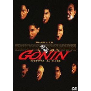 GONIN [DVD] ggking