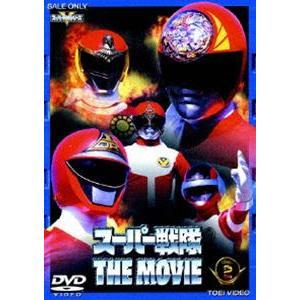 スーパー戦隊 THE MOVIE VOL.2 [DVD] ggking