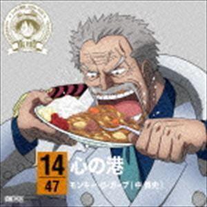 モンキー・D・ガープ(中博史) / ONE PIECE ニッポン縦断! 47クルーズCD in 神奈川 心の港 [CD]|ggking