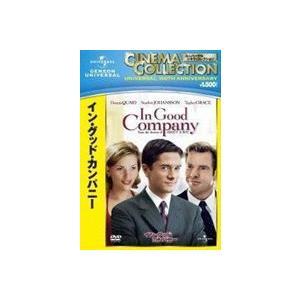 イン・グッド・カンパニー [DVD]|ggking