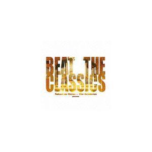 Robert de Boron + The Antidotes / BEAT THE CLASSICS [CD] ggking